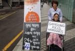 Protesta contra samsung por causarle cáncer