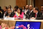 canciller de Venezuela califica al presidente de Perú como un perro durante un foro dedicado a Chavez