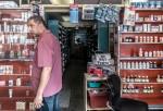 Están Muriendo Pacientes Por Falta De Medicamentos En El Sector Salud Venezolano