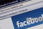 Así puede reportar contenido con tendencias suicidas en Facebook