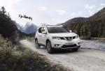 Un dron para fotos y vídeos de serie: lo último de Nissan